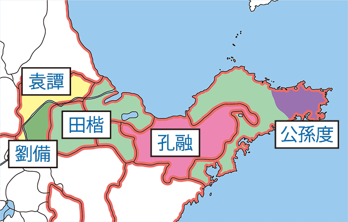 192年頃の青州せいしゅうの勢力図