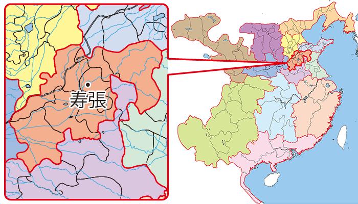 兗州・東平国・寿張県