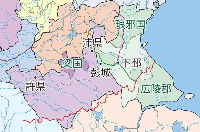 呂布討伐戦関連地図