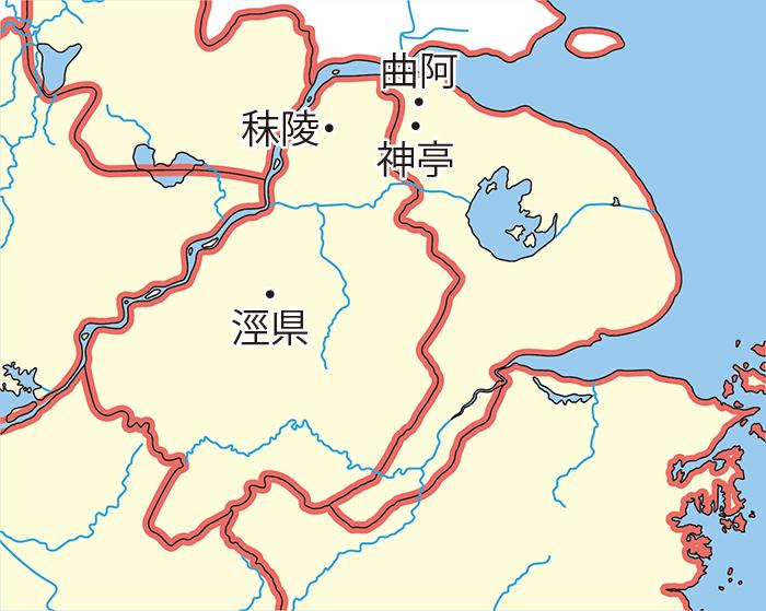 孫策vs劉繇関連地図