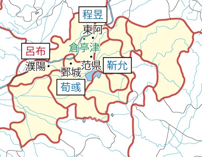 兗州の反乱関連地図