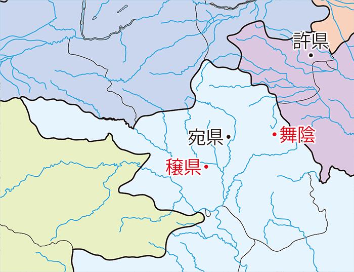 穣県(じょうけん)