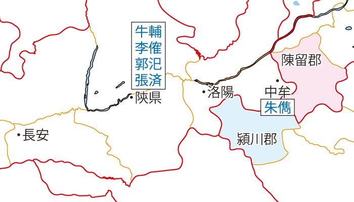 陝県と中牟県