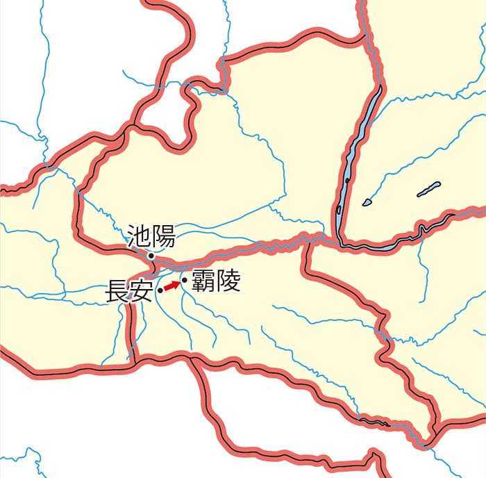 献帝の東遷経路1