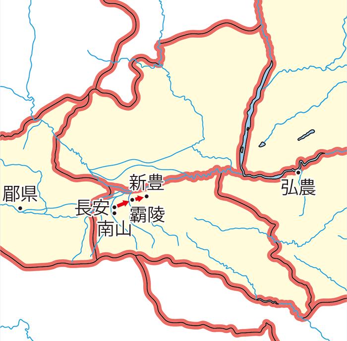 献帝の東遷経路3