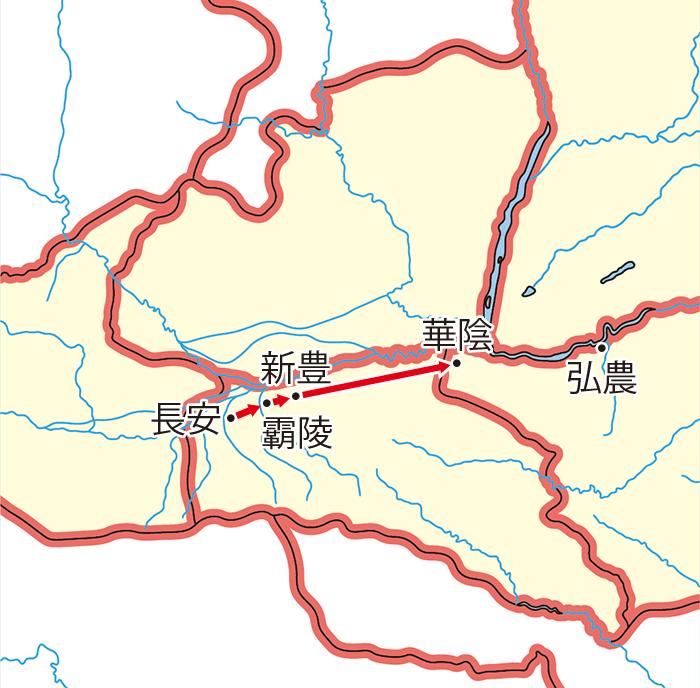 献帝の東遷経路4