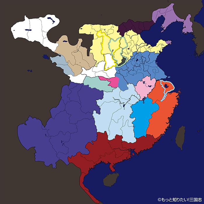 「易京の戦い」後の勢力図