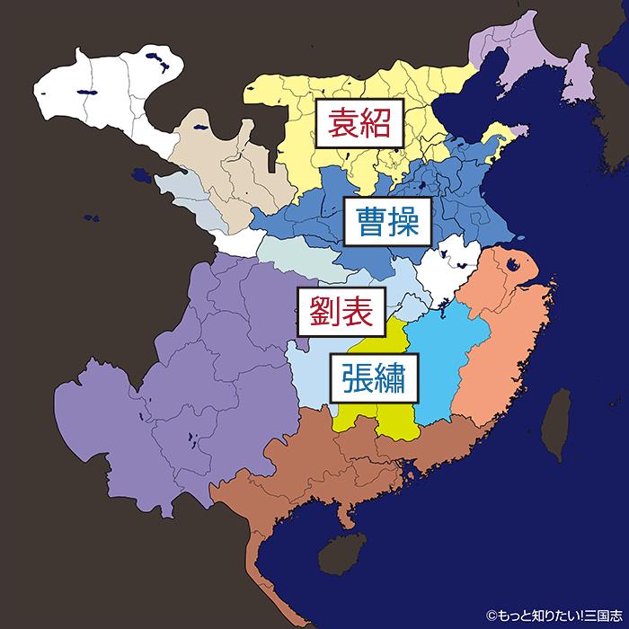 建安4年(199年)の勢力図
