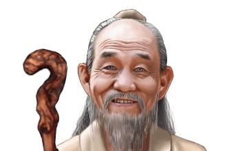 南華老仙(なんかろうせん)