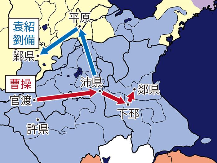 徐州奪還戦関連地図