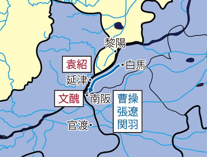 延津の戦い